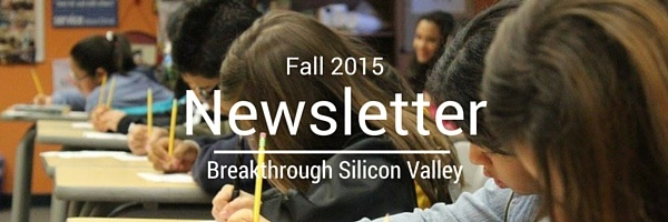 Fall 2015 Newsletter 4